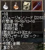 Lin2008030401.jpg