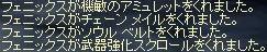 Lin2008021501.jpg