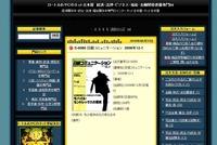 ロートルおやじのネット古本屋 経済04