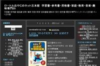 ロートルおやじのネット古本屋 学習書05
