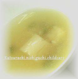 0513 味噌汁