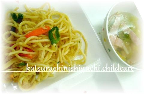 ツナパスタ&ベーコンと三度豆スープ