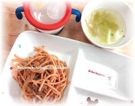 ミートスパゲティ2