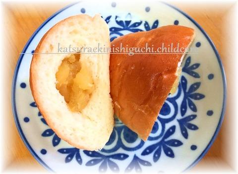りんごジャムパン