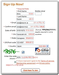 AGLOCO日本語登録方法
