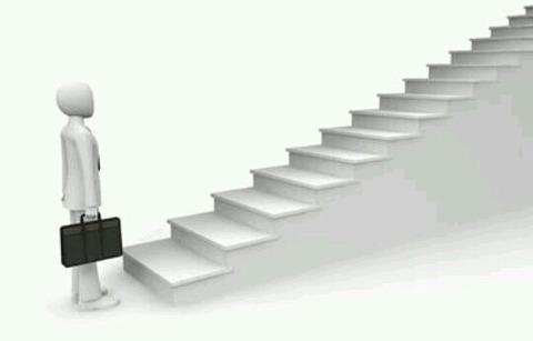 未来からの階段