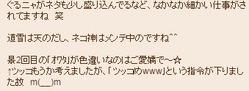 KEN2様コメント