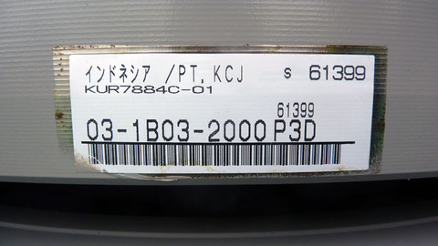 P1120254