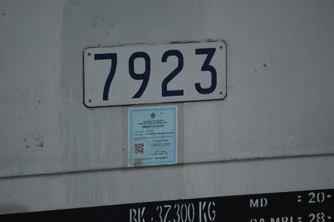 DSC_0451_R