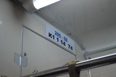 Dsc_0386_r