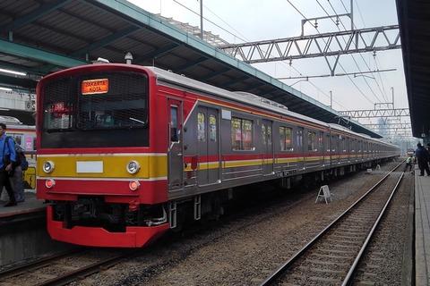 KIMG0225