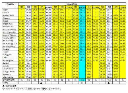 c9d4162d.jpg