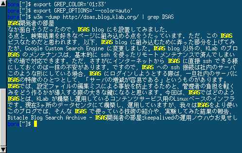 colorful grep yellow