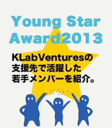youngstar_1