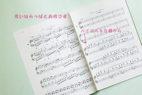 ピアノ楽譜紹介☆バイエル、チェルニー、ブルグミュラーを連弾で楽しもう♪