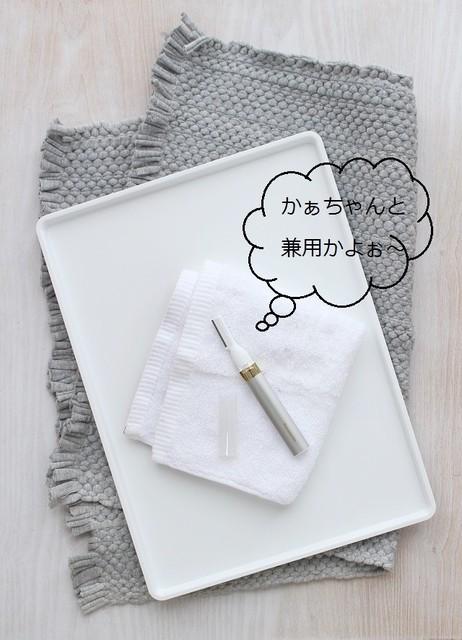 jatsuyama_20160925_004