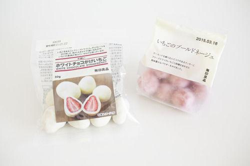 MUJIの容器とお菓子で手作り風バレンタイン