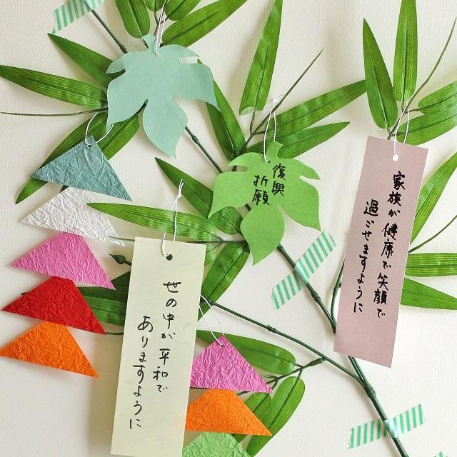 【暮らしの歳時記】七夕飾りに「梶の葉」で芸事の上達を願う