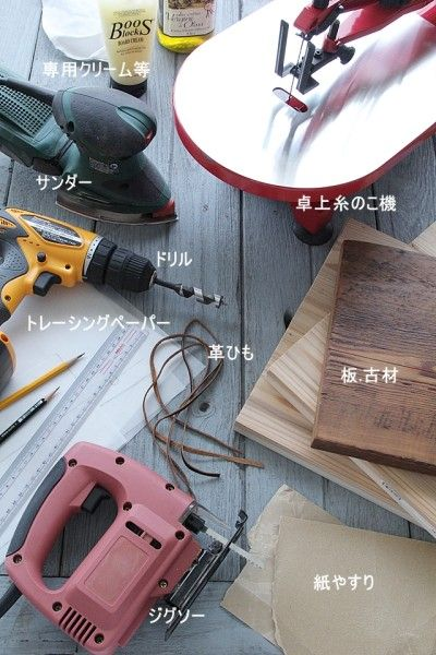 yoshida_20140622_ 3