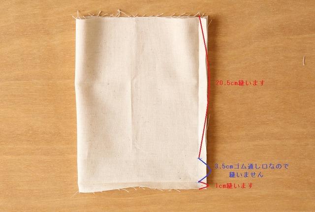 jfkoumura_1499060316000_58 - コピー (2)