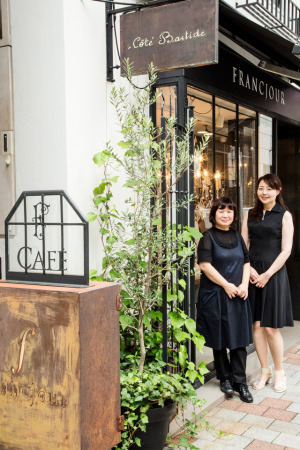 FRANCJOURフランジュール神戸店