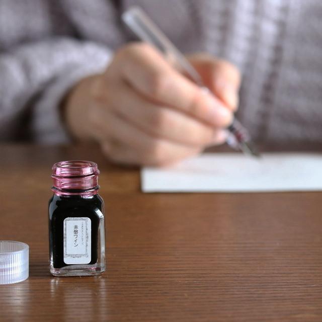 【11月26日 ペンの日】岡山ご当地インクが可愛すぎ!1000円万年筆ライフ