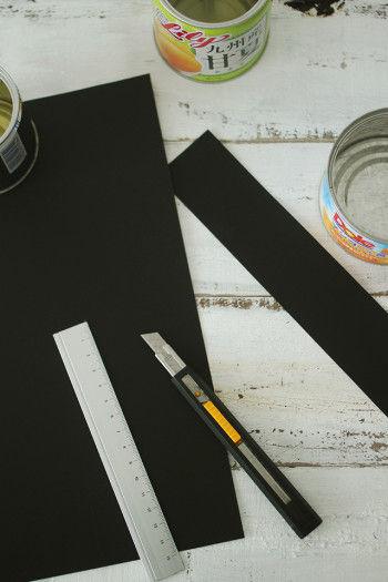 そして、この缶詰に貼るのが黒板シール。 貼ったところが黒板になるという便利なシールなんです。 好きな形、サイズにカットして使えるのが嬉しい♪ チョークボードステッカー(A4サイズ2枚入り) http://www.hausgida.com/SHOP/BWS263.html
