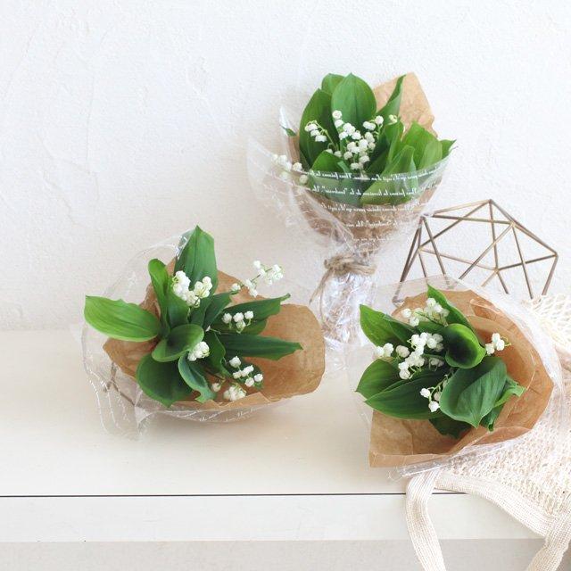 [カジュアルフラワー]5月1日はスズランの日 セリアの材料で花束ラッピングする方法
