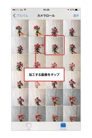 42ktoyohara_20151217_024