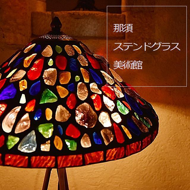 【栃木ぶらり旅】紅葉を楽しむ秋の栃木路*那須ステンドグラス美術館