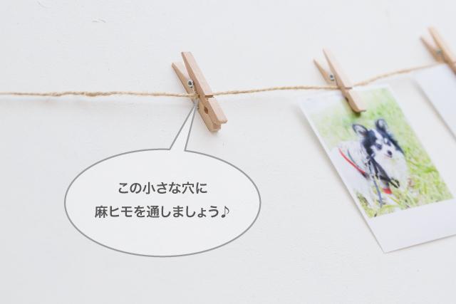 20170601_10