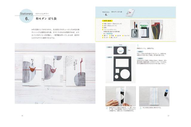 新刊告知_04