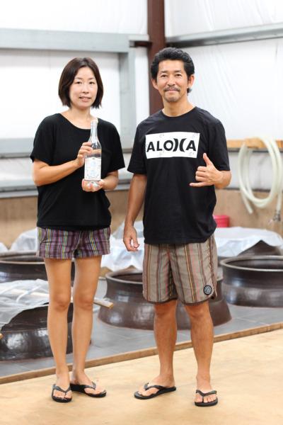 ハワイ産の芋焼酎「波花」
