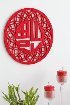珍しい!中華圏のIKEA限定「福」グッズでミニインテリア