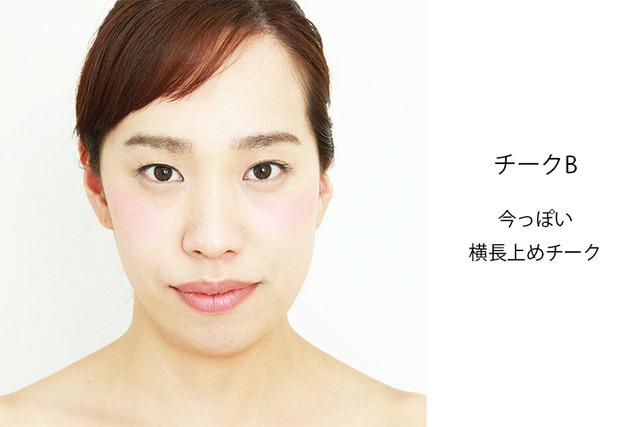 jatajima_20160225_008