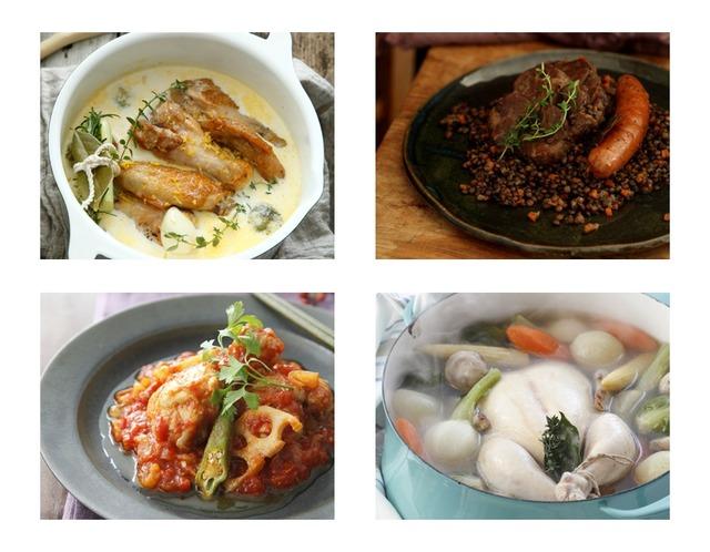 煮込み レシピ 作り方 料理