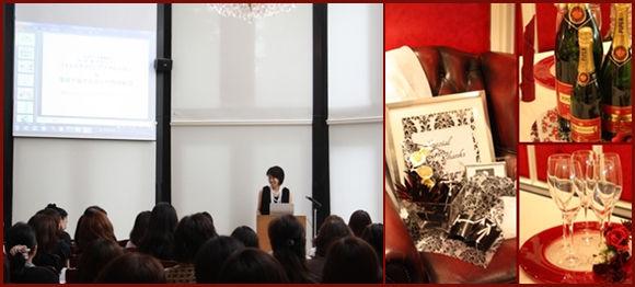 サロネーゼ倶楽部交流パーティにて特別セミナー&ミニフォトスタイリング講座が開催されました