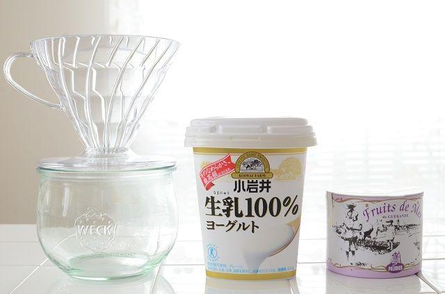 水切り塩ヨーグルトで簡単&ヘルシーレシピ