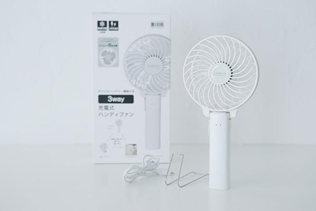 ハンディ 扇風機 ニトリ