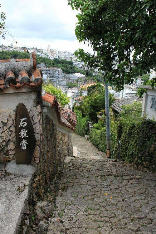 いにしえの琉球へタイムスリップ! 古都・首里の石畳の道とパワースポットめぐり
