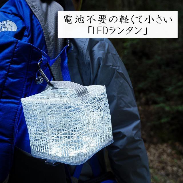 ソーラー充電 LED ランタン 災害 登山 キャンプ アウトドア