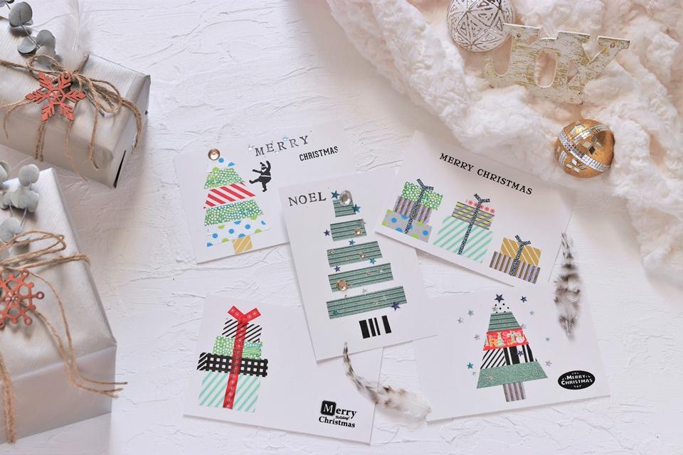 手作りのクリスマスカードは