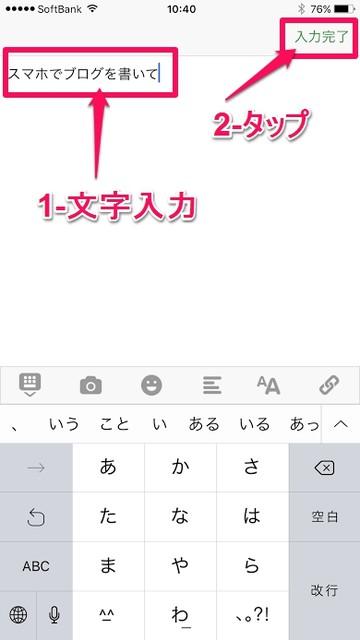 jmtaguchi_20160530_005