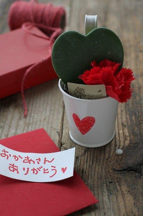 母の日の贈り物に♪ ハート形の観葉植物はいかが?