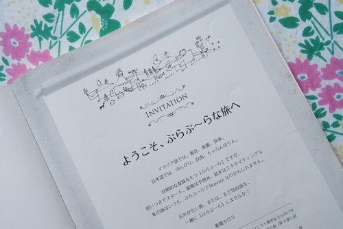 人気作曲者・春畑セロリの「ぶらぶ~らの地図」~ピアノ演奏付