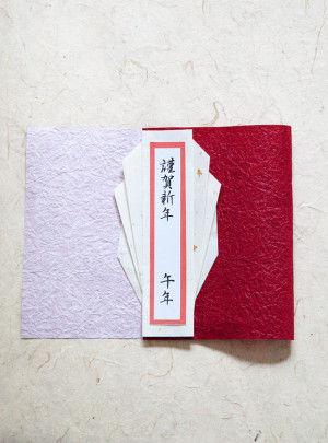 12.文字カードを両面テープやのりで貼り合わせます。