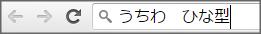 cyoshida_20160801_006