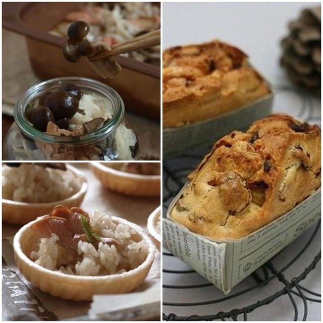 秋に食べたい簡単きのこ料理 3選