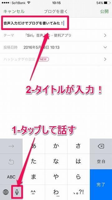 jmtaguchi_20160617_002