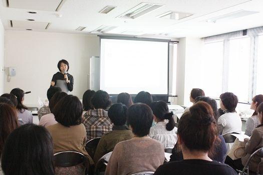 大阪でフォトスタイリング体験講座が行われました